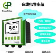 污水监测仪GreenPrima电导率/盐度计