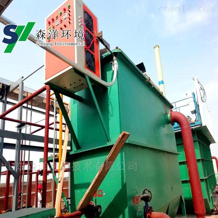 潍坊三维电解设备生产厂家森洋