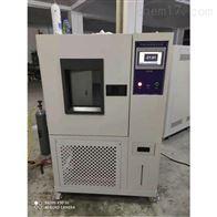 浙江省嘉興市科迪225L高低溫試驗箱
