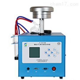 JF-2031D大气/氟化物综合采样器