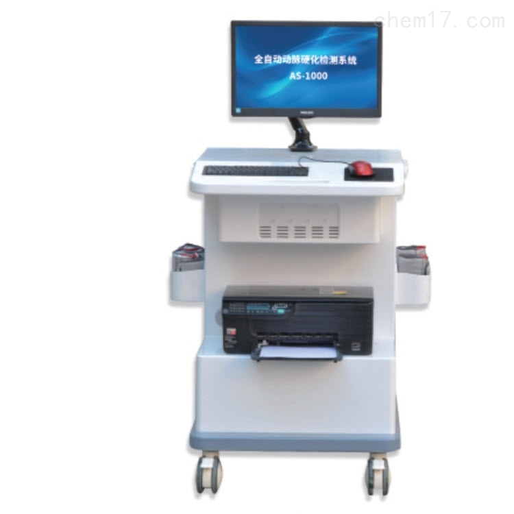 英国达盛动脉硬化检测仪脉搏波速测定仪