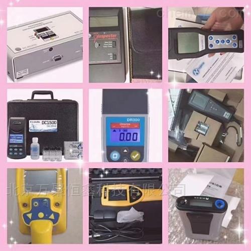 供应美国thermo PDM3700个人粉尘监测仪