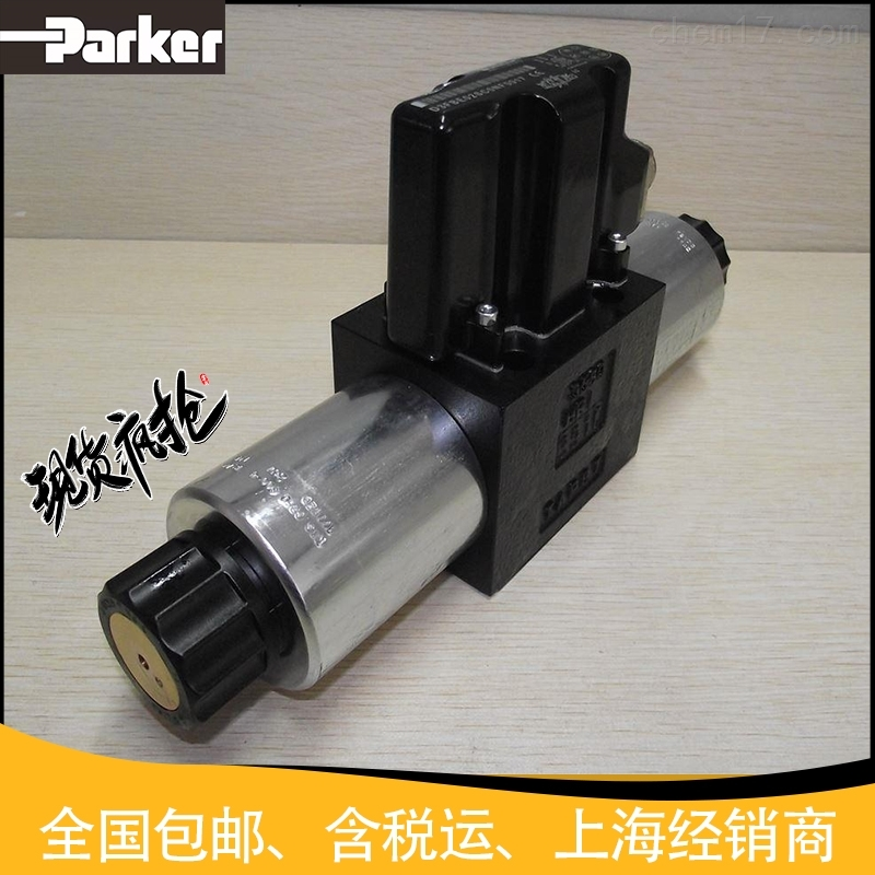 Parker美国D3FBE01SC0NG00派克比例阀