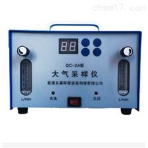 QC-2A大气采样器0.1-1.2L/min(现货包邮)