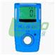 工业本质安全型的臭氧检测报警仪