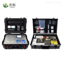 FK-CT30科技型土壤肥料养分速测仪价格