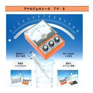 日本东兴化学toko kagaku 模拟pH计TP-8