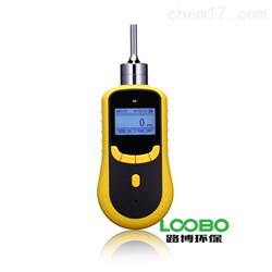 LB-BZ泵吸式TVOC挥发性有机化合物气体检测仪