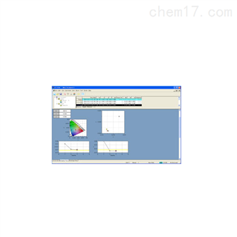 数据管理软件