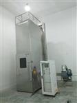 SRWH-17653电池阻燃燃烧试验机