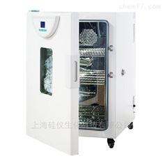 上海一恒精密恒温培养箱BPH-9272