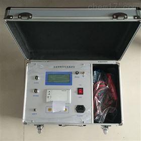 全自动 电容电流测试仪