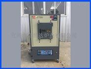BXZQ系列不锈钢内胆真空炉 真空气氛炉 零件退火炉