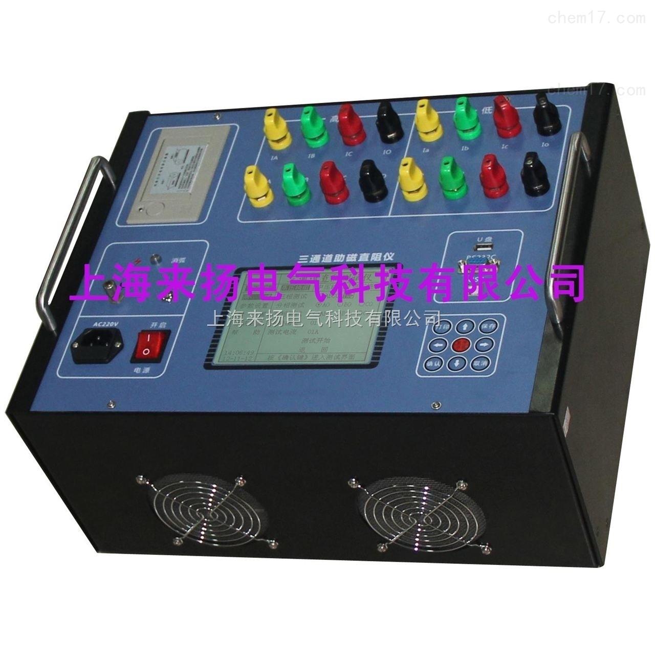 LYZZC-3340变压器电阻测试仪