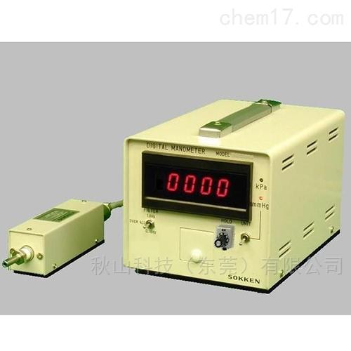 高速响应型数字压力表