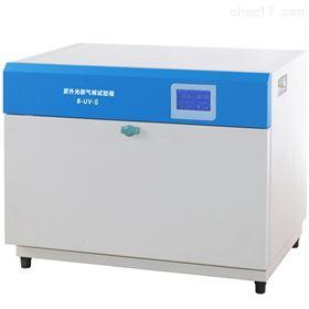 B-UV-S (台式)上海一恒台式紫外光耐气候试验箱