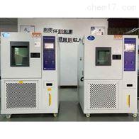 江蘇省揚州市可程式高低溫試驗箱內箱225L