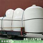 6吨蓄水罐耐腐蚀