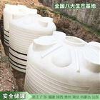 15吨三氯化铁储罐诚信可靠