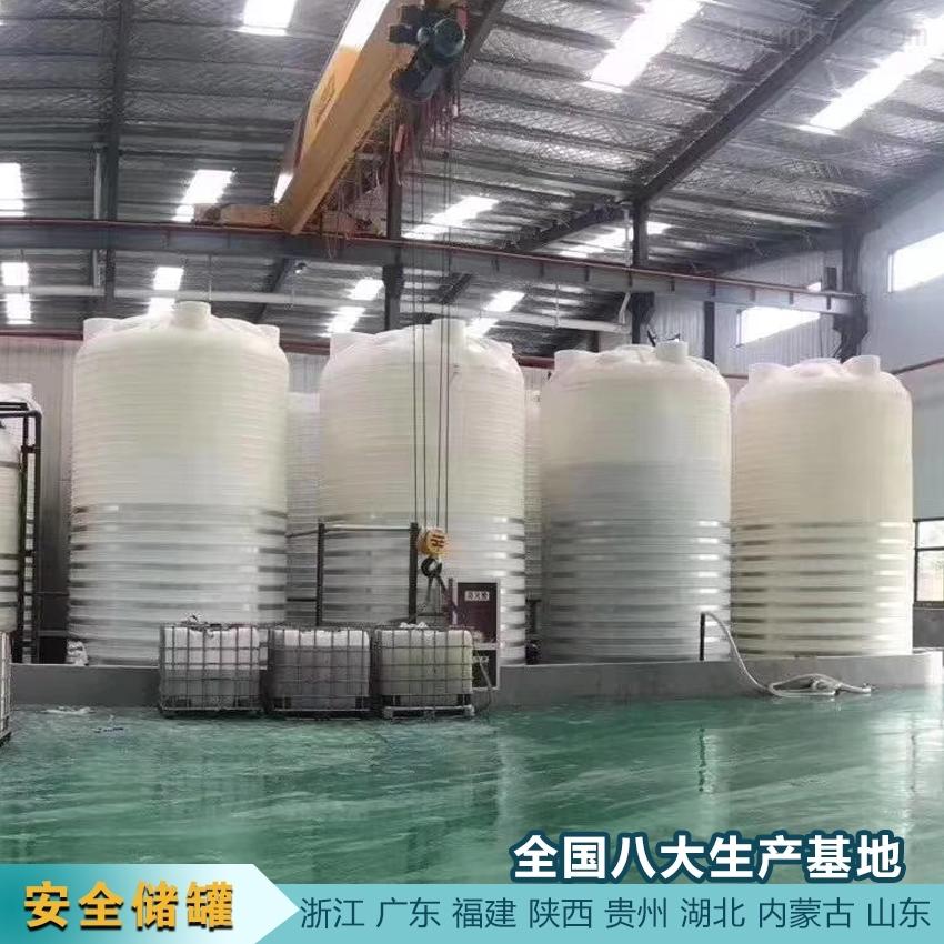 50吨盐酸桶生产厂家