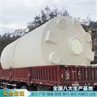 3吨减水剂储罐可定制