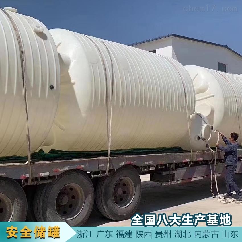 1吨蓄水罐品牌直销