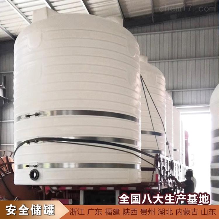 15吨盐酸桶抗老化