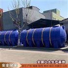 10吨盐酸桶无焊缝