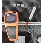 TIME2510E涂層測厚儀