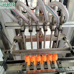 安徽信远陕西大量元素液体肥生产设备