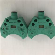微型设计开关德国P+F漫反射型光电传感器