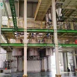 信远科技广东中山水溶肥生产线