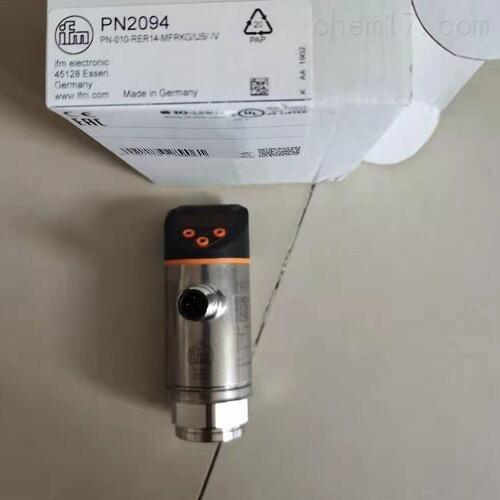 带显示屏的IFM压力传感器应用指南