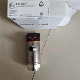 PN3570带显示屏的IFM压力传感器应用指南