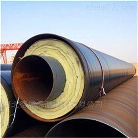 预制钢套钢蒸汽热力供热直埋保温管