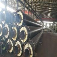 厂家生产钢套钢直埋供热防腐保温管