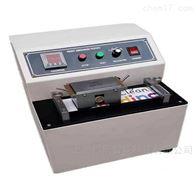GB7706油墨脱色耐磨测试仪