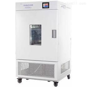 LHH-500SD上海一恒大型药品稳定性试验箱