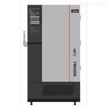 美的-86超低温药品冷藏冰箱-高效制冷冰箱