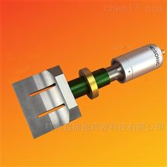 HC-CK2015GL超声波多功能食品切割刀