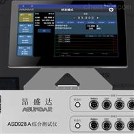 昂盛达ASD928A综合测试仪