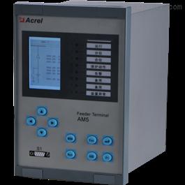 AM5SE-F安科瑞微机保护测控装置三段式过流保护