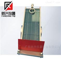 压敏胶带初粘性测试仪GB4852 初粘仪