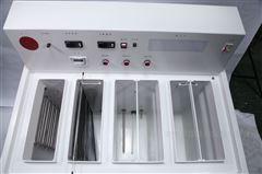 RJXP-HW型半自动恒温洗片机