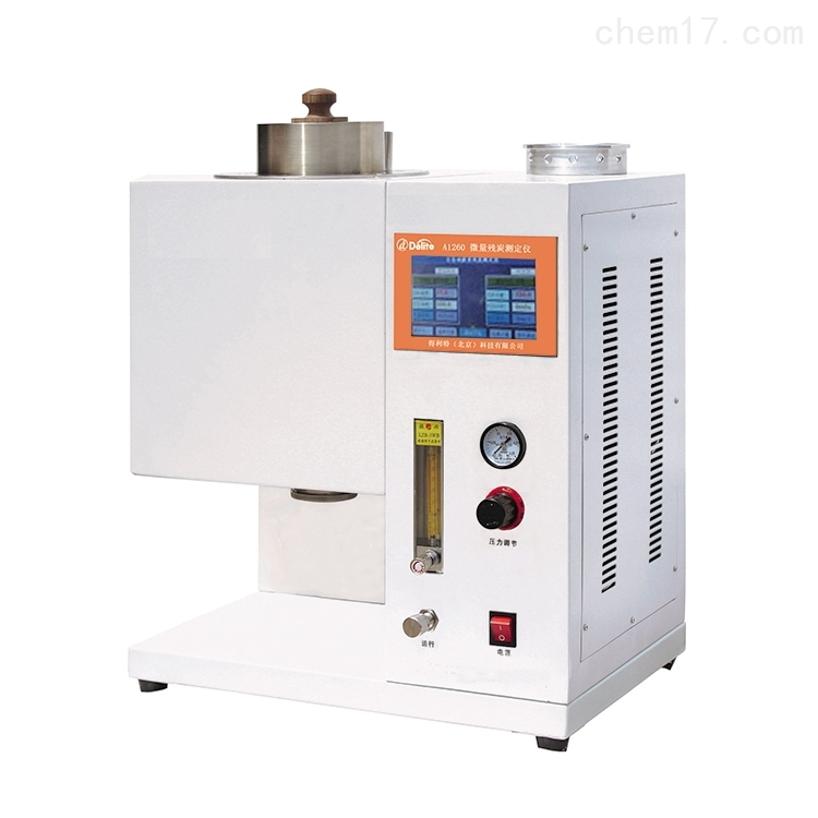 GB/T 17144微量残炭测定仪