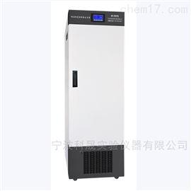 低温冷光源植物生长箱 DRX-380 无氟设计