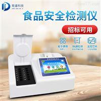 JD-SP04多功能食品安全检测仪简介