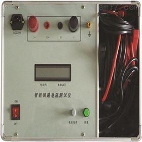 便携式100A回路电阻测试仪