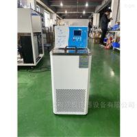 DL低温冷却液循环泵