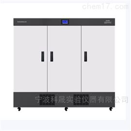 低温冷光源植物生长箱 DRX-2000 无氟设计
